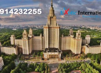 Moscow State University from Bangladesh Students Admission Conform